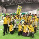 健康未来EXPO2019